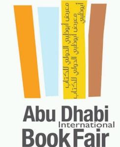 abu-dhabi-book-fair