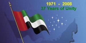 1971 - 2008 37 Years of united Arab Emirates